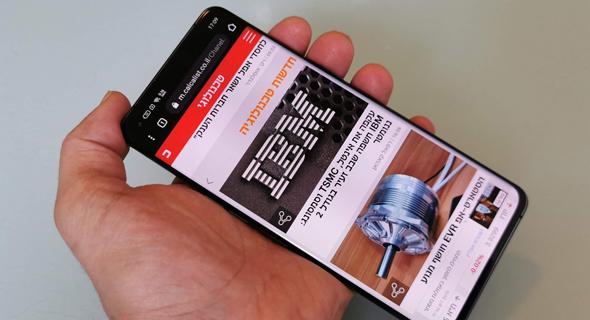 המסך מעולה - מהטובים שניתן למצוא בסמארטפון כיום, צילום: רפאל קאהאן