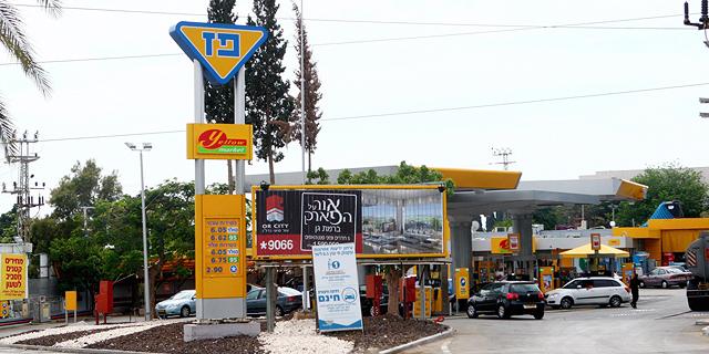 תחנת דלק פז ב צומת הפיל, צילום: אוראל כהן