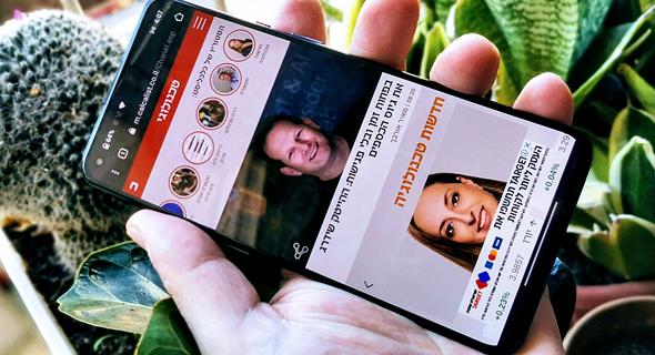 קצב רענון גבוה במסך משפר את חוויית השימוש, צילום: רפאל קאהאן