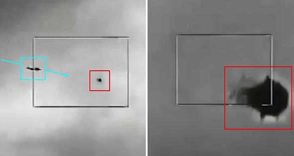 """רגע הפגיעה בכטב""""מ, במסגרת הניסוי, צילום: משרד הביטחון"""