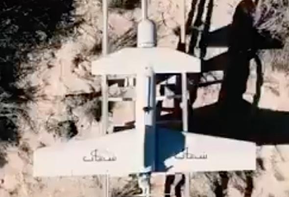שיהאב על כן השיגור, צילום: מתוך סרטון חמאס