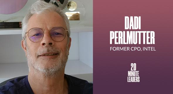 Dadi Perlmutter, Photo: N/A