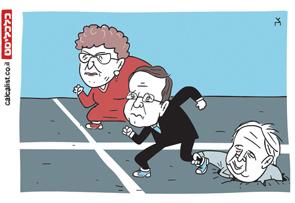 קריקטורה יומית 26.5.2021, איור: צח כהן