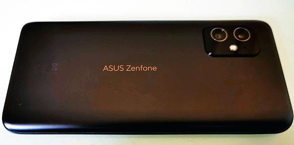 סמארטפון סמארטפונים אסוס זנפון 8, צילום: רפאל קאהאן