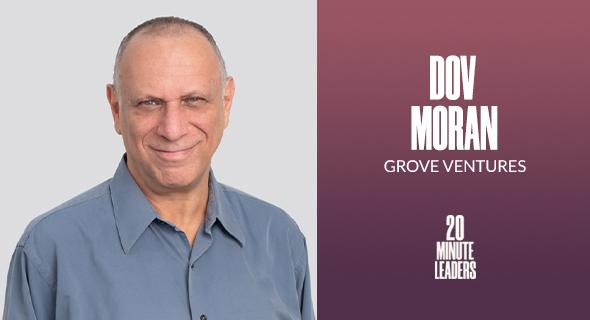 Dov Moran - Managing Partner, Grove Ventures. Photo: Dov Moran