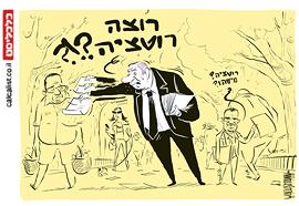 קריקטורה יומית 31.5.2021, איור: יונתן וקסמן