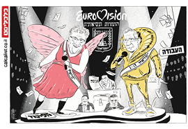 קריקטורה יומית 2.6.2021, איור: יונתן וקסמן