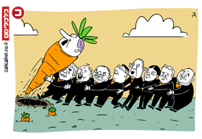 קריקטורה יומית 15.6.2021, איור: צח כהן