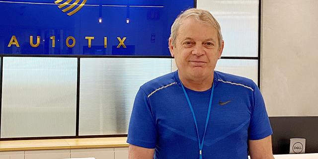 Ilan Maytal, Chief Data Officer at AU10TIX. Photo: Courtesy