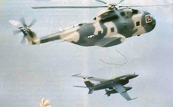 פיירבי נאסף באוויר בידי מסוק