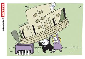 קריקטורה יומית 21.6.2021, איור: צח כהן