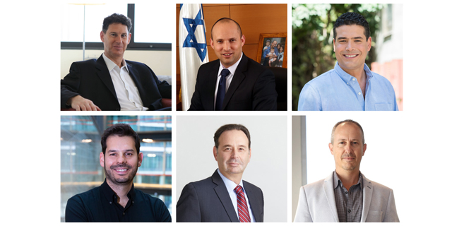Tech experts share insights on Israel's new government