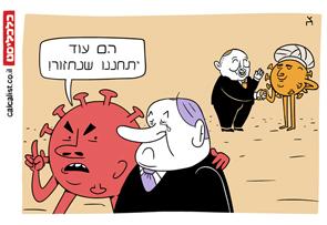 קריקטורה יומית 22.6.2021, איור: צח כהן