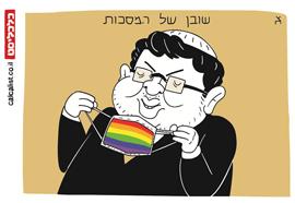 קריקטורה יומית 28.6.2021, איור: צח כהן