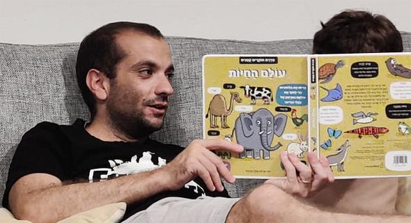 Itay Galea reading a bedtime story. Photo: Courtesy