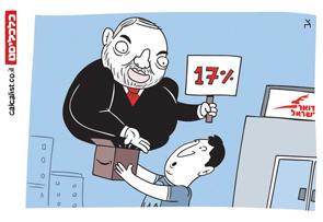 קריקטורה יומית 30.6.2021, איור: צח כהן