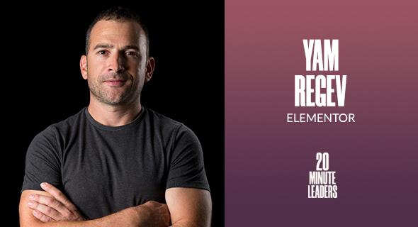 Yam Regev, VP marketing at Elementor. Photo: Nir Vidletz