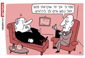 קריקטורה יומית 6.7.21, איור: צח כהן