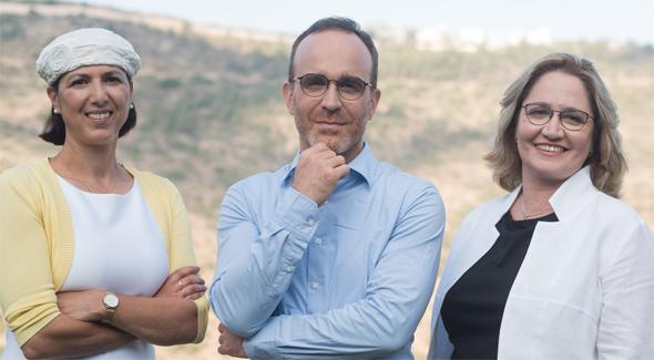 The Aleph Farms Management. Photo: Rami Shalosh