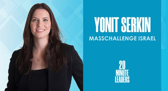 Yonit Serkin. Photo: Isaac Shokal
