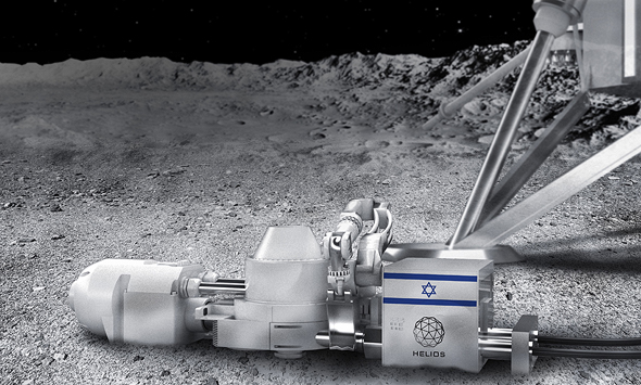 Helios plans to use its technology to mine oxygen from the Moon (illustration). Photo: Haya Gold for Helios