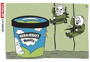קריקטורה יומית 21.7.21, איור: צח כהן