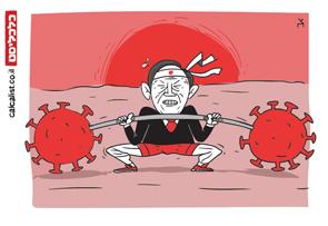 קריקטורה יומית 26.7.21, איור: צח כהן