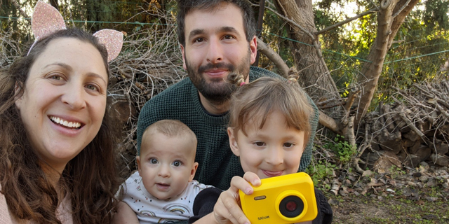 Amit Telem (top) and his family Photo: Courtesy
