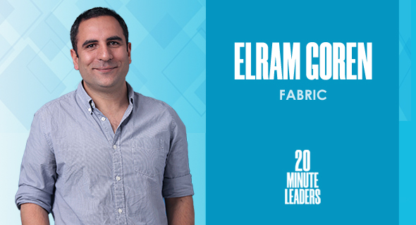 Elram Goren, co-founder and CEO of Fabric. Photo: PR