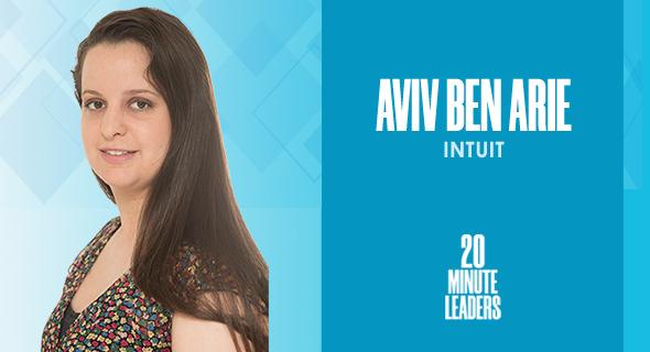 Aviv Ben Arie, staff data scientist at Intuit. Photo: N/A