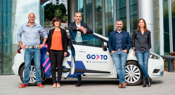 GoTo team - photo by Gilad bar-shalev
