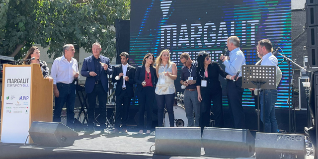 Margalit Startup City Galil opens ahead of Foodtech 'revolution'