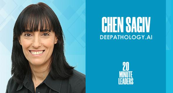 Chen Sagiv, co-founder and Co-CEO of DeePathology. Photo: DeePathology