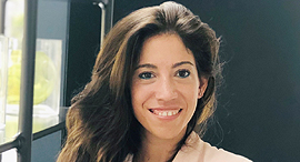 Lisya Bahar Manoah, General Partner at Catalyst Funds. Photo: Courtesy