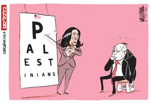 קריקטורה 14.10.21, איור: יונתן ורסמן