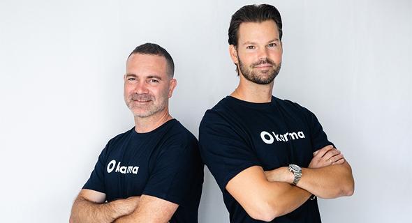 Karma founders Ronen Yuval - Hoch (left) and Jonathan Friedman. Photo: Gil Hayun