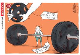 קריקטורה 18.10.21, איור: יונתן וקסמן