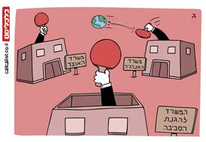 קריקטורה 19.10.21, איור: צח כהן