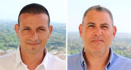Fetcherr co-founders. Photo: Orit Avizmil