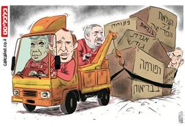 קריקטורה יומית 24.10.21, איור: יונתן וקסמן