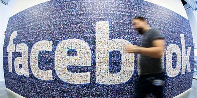"""מטה פייסבוק ארה""""ב"""