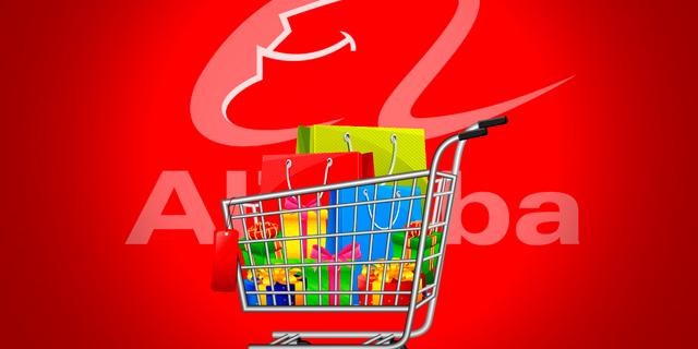 קניות יום הרווקים 11.11 עליבאבא עלי אקספרס