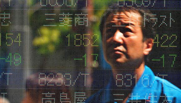 מגמה מעורבת באסיה; טוקיו קופצת ב-2%