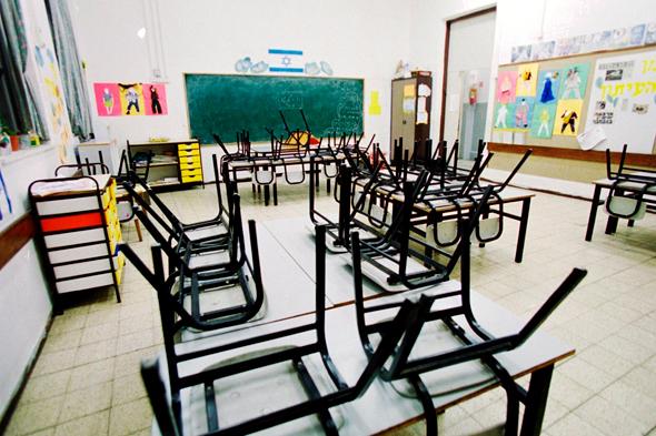 כיתה בית ספר חינוך
