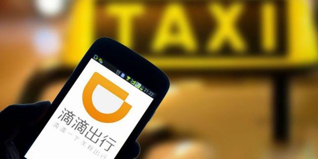דידי צ'ושינג Didi Chuxing אפליקציית נסיעות