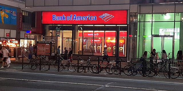 בנק אוף אמריקה מנהטן