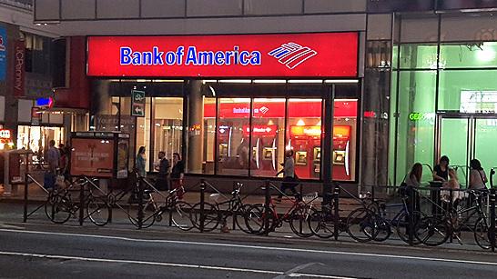 בנק אוף אמריקה במנהטן, צילום: שי סלינס