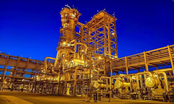 ארמקו אראמקו Aramco חברת נפט סעודיה