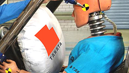 ניסוי בכריות האוויר של טקאטה