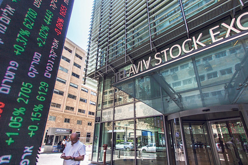 """נעילה חיובית בבורסת ת""""א; הבנקים קפצו ב-2.4%, עשות הוסיפה 16%"""